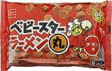 ベビースターラーメン 丸チキン 6袋入 138g