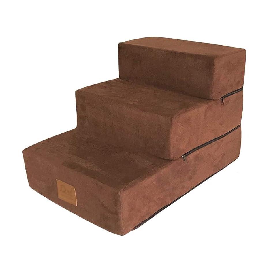 習熟度教え密輸ペット階段ステップ3 - 層アセンブリ圧縮猫犬階段取り外し可能な洗浄スポンジランプラダー用ベッドソファ