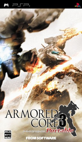 Armored Core 3 Portable (japan import)