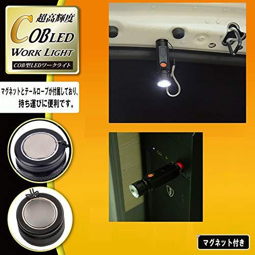 リタプロショップⓇ超小型COBLEDライト380ルーメンCREEXML-T6+1COBアウトドア防災懐中電灯