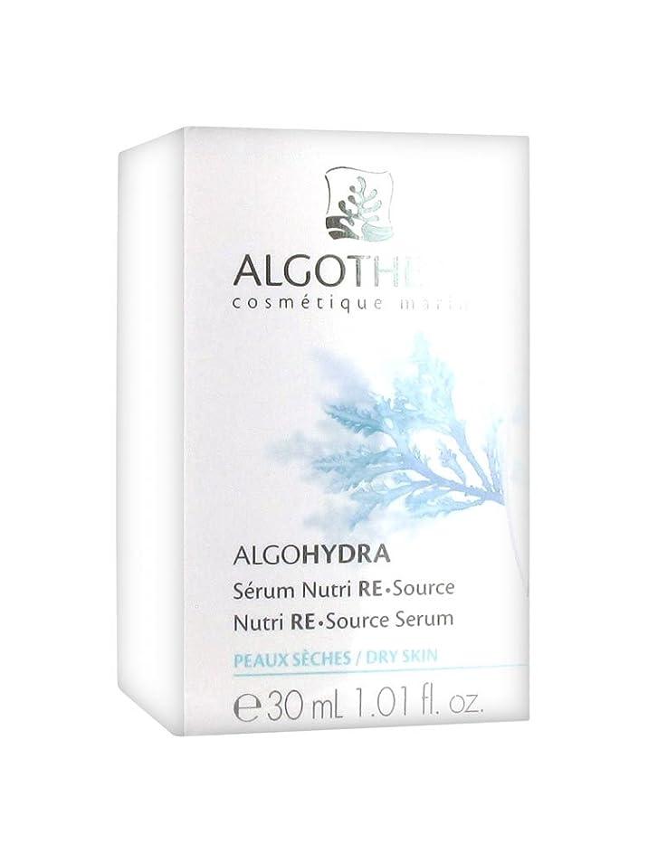 環境へこみどこでも[アルゴテルム] アルゴイドラ セロム ニュトリ ルスルス30ml [ALGOTHERM] ALGOHYDRA SERUM NUTRI RE-SOURCE 30ml 海外直送品