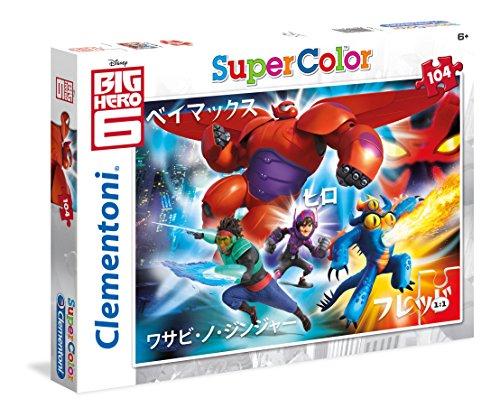 Disney - Puzzle, 104 piezas, diseño Big Hero 6: unbeatable (Clementoni 279180) , color/modelo surtido