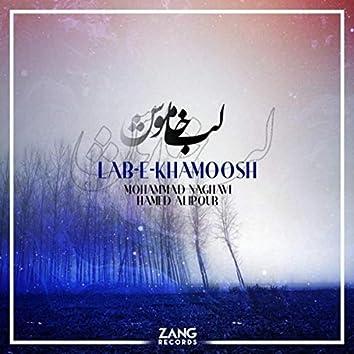 Lab-E-Khamoosh