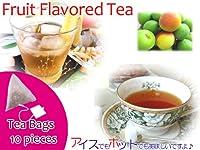 【本格】紅茶 ほんのり香るうめ・フルーツ・フレーバード・ティーバッグ 10個