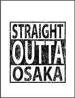 【大阪から直で行くから】 余白部分にオリジナルメッセージお入れします!ポストカード・はがき(白背景)