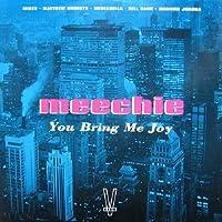 You Bring Me Joy [12 inch Analog]