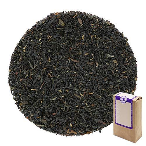 Kenia Broken GFBOP - Schwarzer Tee lose Nr. 1276 von GAIWAN, 250 g