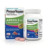 Best Eye Vitamins - PreserVision AREDS 2 Eye Vitamin & Mineral Supplement Review