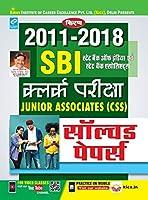 Kiran窶冱 SBI (State Bank of India and State Bank Associates) CLERK EXAM JUNIOR ASSOCIATES (CSS) 2011-2018 Solved Papers-Hindi(2531)