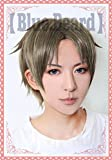 コスプレウィッグ へし切長谷部 刀剣乱舞ONLINE(とうらぶ)かつら cos wig sunshine onlineが販売+おまけ
