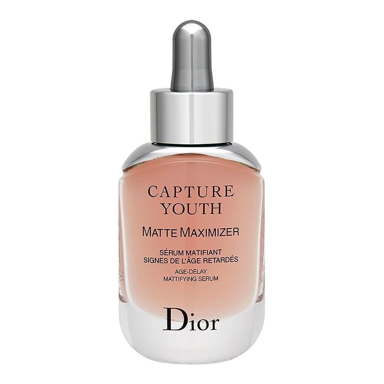召喚する保守可能想像力豊かなクリスチャンディオール Christian Dior カプチュール ユース マット マキシマイザー 30mL [並行輸入品]