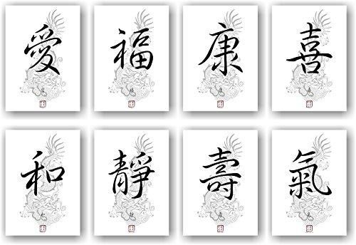 Asiatische Schriftzeichen Deko - 8tlg. Bilderset mit den Kanji Schrift Zeichen für Liebe, Glück, Gesundheit, Freude, Harmonie, Innere Ruhe, Langes Leben, Lebensenergie(Chi). XXL Wandbild China Japan