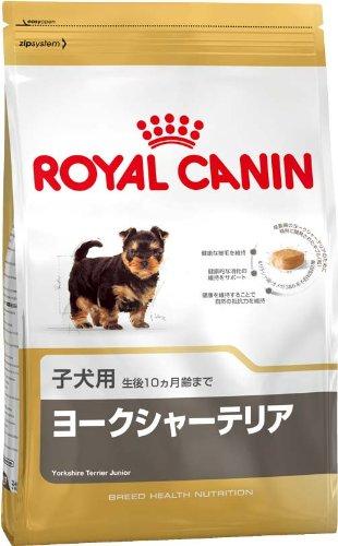 ロイヤルカナン『ヨークシャーテリア 子犬用』