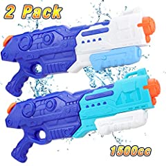 ●SAFE: This squirt water gun is made with non-toxic, durable ABS material. It is certified by US toy standards, thus assuring you with quality and safety. This gun does not have any sharp edge, keeping kids safe from any accident. ●EASY USAGE: All yo...