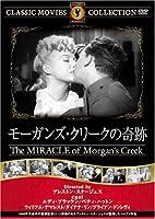モーガンズクリークの奇跡 [DVD] FRT-086