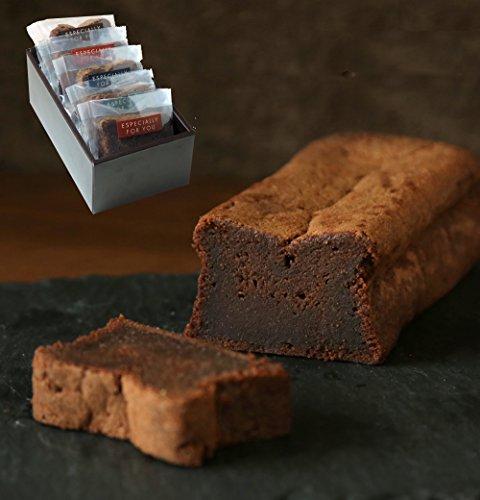 濃厚 ガトーショコラ チョコレートケーキ ギフト 川本屋茶舗 (ピース5個入)