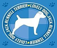 デザイン表札ドットコム 犬 ステッカー ラブリー ドッグ ジャック ラッセル テリア シルエット ブルーバック MK-2