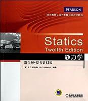 静力学(影印版,原书第12版)(时代教育·国外高校优秀教材精选)