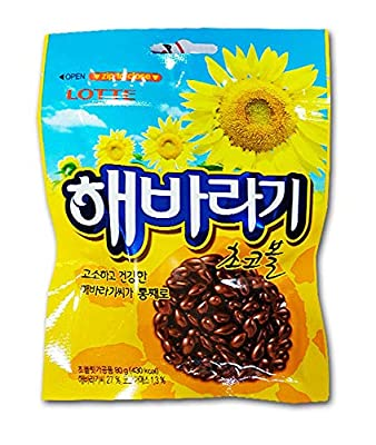 [LOTTE] Healthy Chocolate, Coated Sunflower Seed, Yummy Healthy Snack Chocoball ?????????