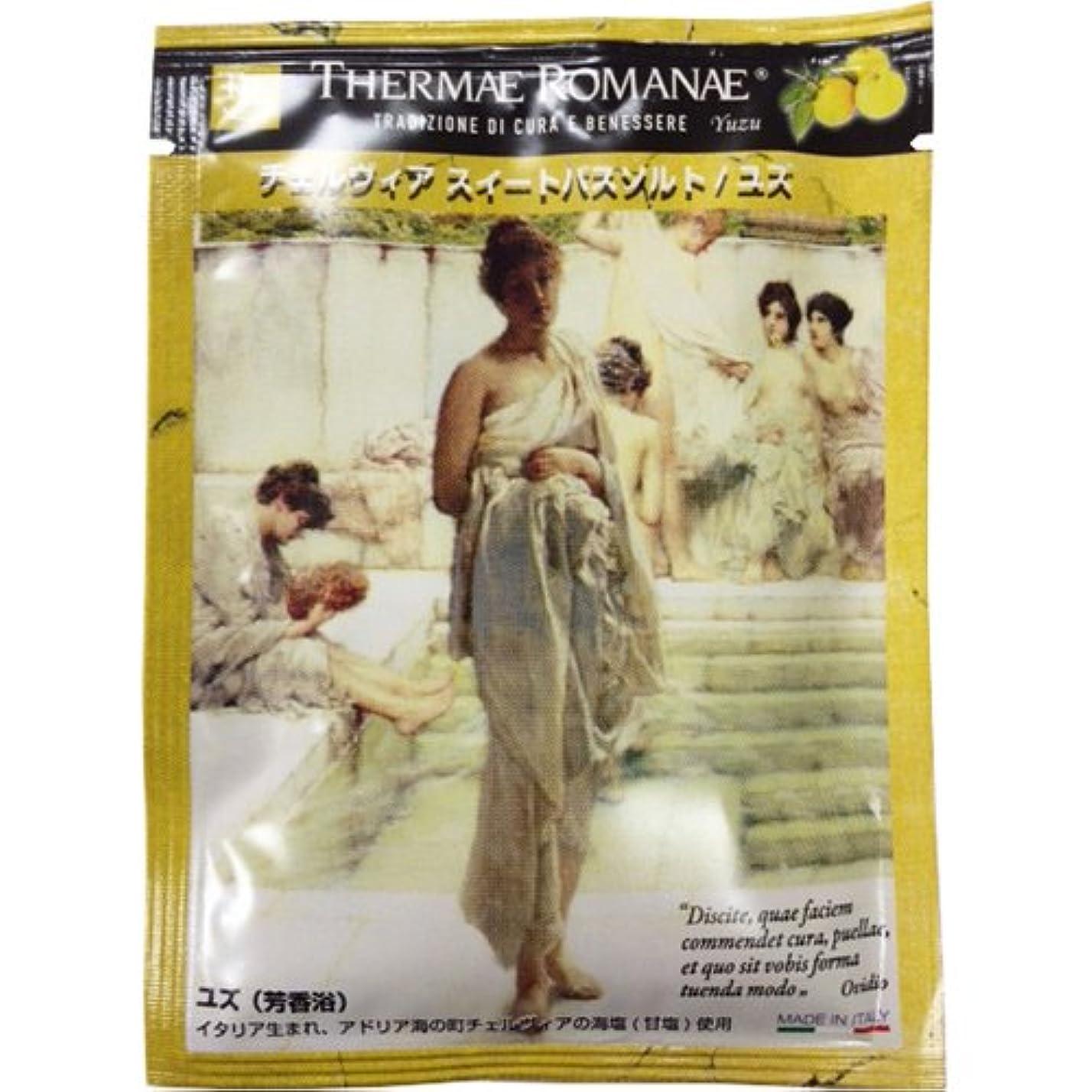 老朽化したみなさん苦痛THERMAE ROMANAE(テルマエ ロマエ) チェルヴィア スイート バスソルト40g ユズ