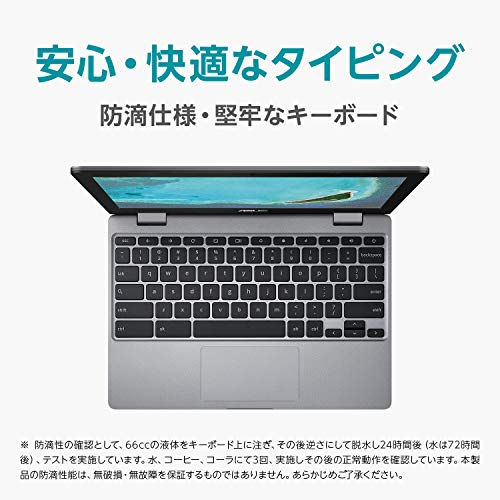 51xguo1T0LL-ASUSの「Chromebook C223NA」がAmazonでも販売開始!価格は税込31320円