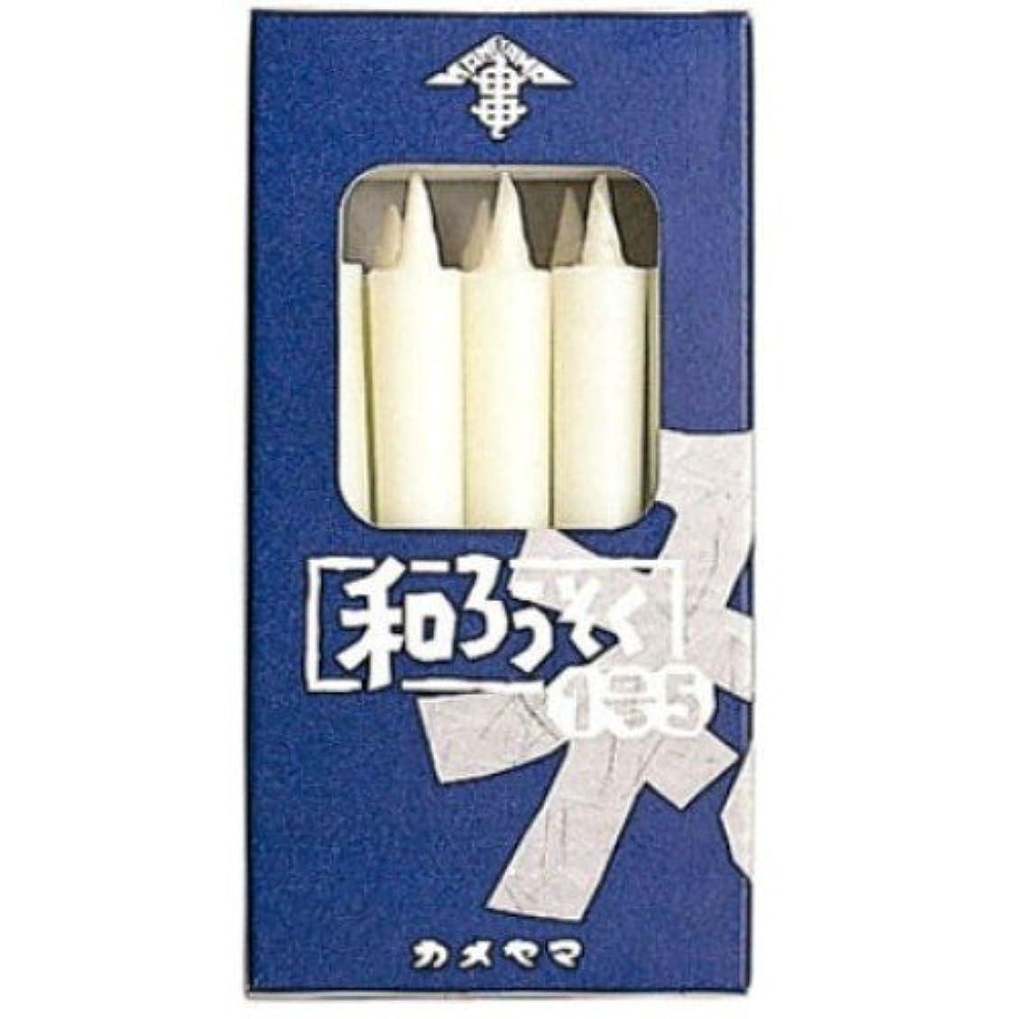 ブリーフケース日食粘着性和ろうそく 1号5(白) 箱入り (10本)