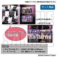 バンドリ 2nd Season 公式メモリアルグッズ #12「仲間との絆 メモリアルホルダー&A5クリアファイル」