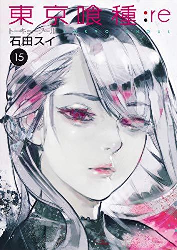 Tokyo ghoul : Re 15 - Japanische Ausgabe (Young Jump Comics)
