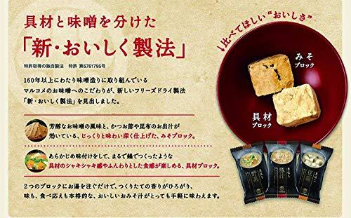 マルコメ『京懐石お味噌汁16食』