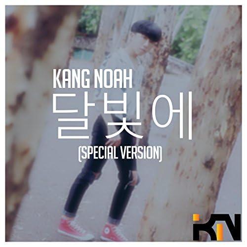 Kang Noah