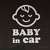 ステッカー BABY IN CAR 2