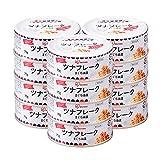 アイリスオーヤマ Smart Basic ツナ缶 ツナフレーク ライトツナ Lフレーク 70g 12缶