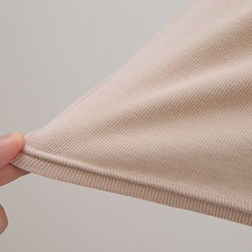 (アツギ)ATSUGI(ウォームケア)warmcareアルガンオイル配合吸湿発熱綿あったかUネック8分袖インナー(