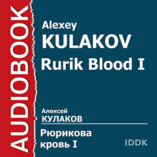Rurik Blood I [Russian Edition] audiobook cover art