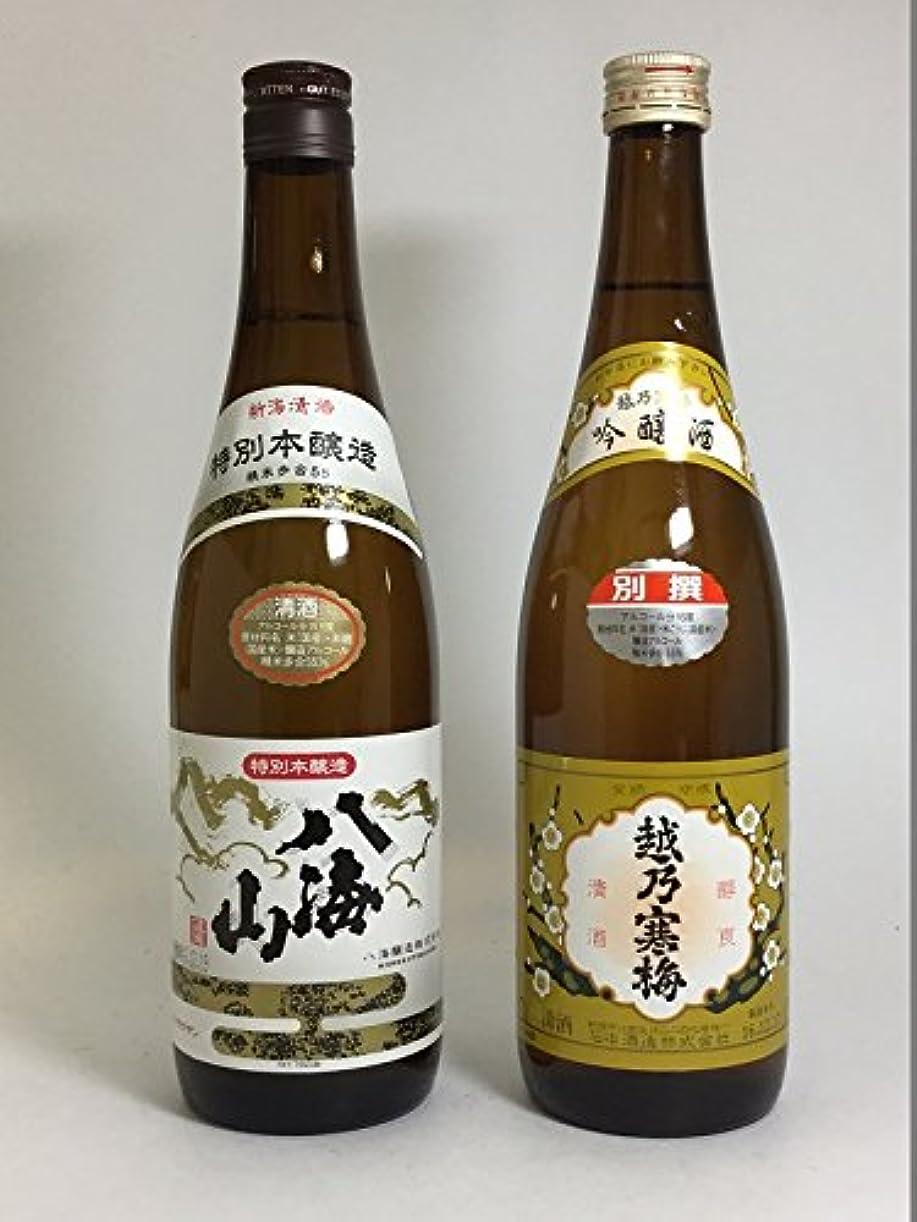 定常トピック視力八海山 特別本醸造と越乃寒梅 別撰 飲み比べ 720ml×2本