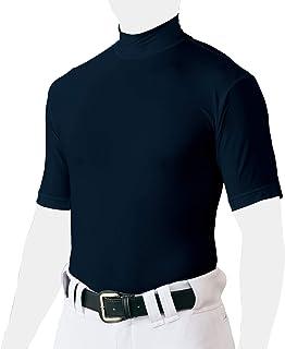 ZETT(ゼット) 野球 アンダーシャツ ハイネック 半袖 ライトフィットタイプ BO1820