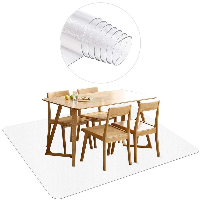 みなす感覚真似るHUASUN チェアマット 140 * 190 cm 厚さ1.5 mm 机の下 椅子 床 デスク足元マック 透明 PVC フローリングシート 床を保護 傷防止滑り止め オフィス/フロア/畳/床暖房対応