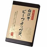 松阪牛 まるよし ビーフ チップス 100g