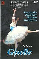 Adam - Giselle (Bolshoi Orchestra, Zhuratis, Semenyaka) [Import anglais]