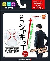 【3個セット】背中シャキッT 男性用 M-L(ウエスト76-94cm) 1枚 (Vネック)