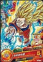 【シングルカード】限定)孫悟空(SS3)(3DSソフト付属)/プロモ UM2-02