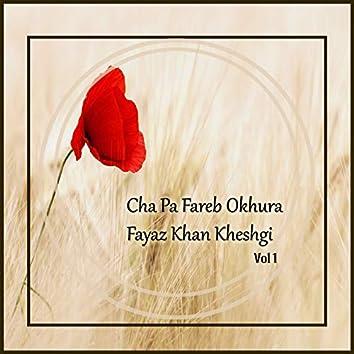 Cha Pa Fareb Okhura, Vol. 1