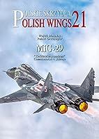 MiG-29: Kosciuszko Squadron Commemorative Schemes (Polish Wings)