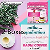 2 Boxes Bashi Coffee Instant Coffee 3 in 1 for Healthy and Control Weight (2 x 10 Sachets)