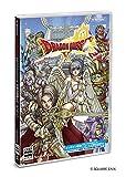 ドラゴンクエストX 天星の英雄たち オンライン 【Amazon.co.jp限定】ゲーム内で使える「超元気玉5個+ふくびき券10枚」が手に入るアイテムコード 配信 – Windows