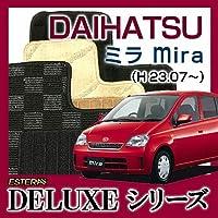 【DELUXEシリーズ】DAIHATSU ダイハツ ミラ Mira フロアマット カーマット 自動車マット カーペット 車マット(H23.07~、L275S) 2WD エデンベージュ ab-da-mira-23l275s2wd-delebg
