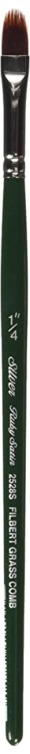 Silver Brush 2528S-014 Ruby Satin Short Handle Synthetic Brush, Filbert Comb, 1/4-Inch
