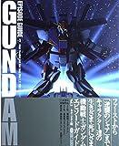 機動戦士ガンダムエピソードガイド (Vol.3)