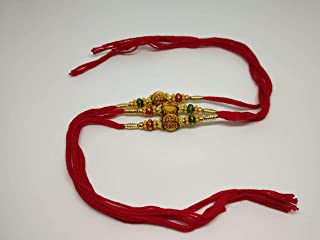 rakhi with name for brother