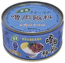 インターフレッシュ 青葉 ルーローハン缶詰 110g ×6個